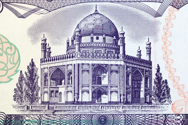 Mausoleum of ahmed shah durrani from afghani money