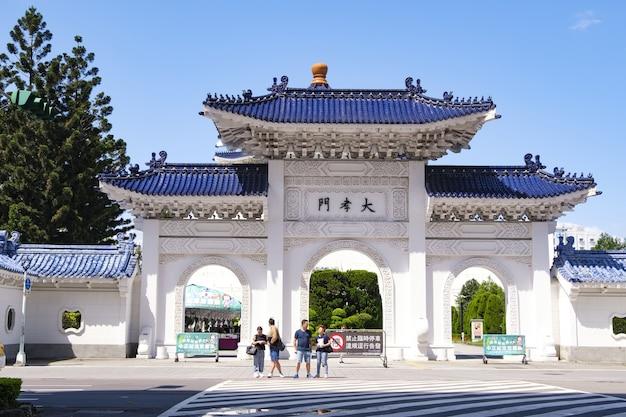 2019年5月3日:台湾の台北にある中正紀念堂。