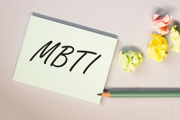 Mbtiの頭字語の単語サイコロイテストの概念