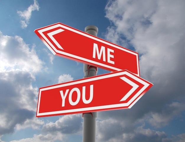 나와 너와 다른 방향을 가리키는 도로 표지판