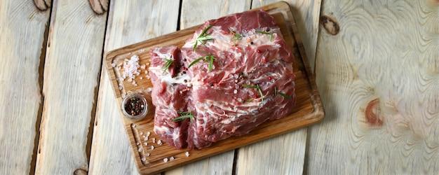 ステーキグリルやバーベキュー用の肉