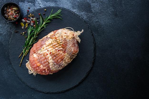 Мясо свинины в жаровне