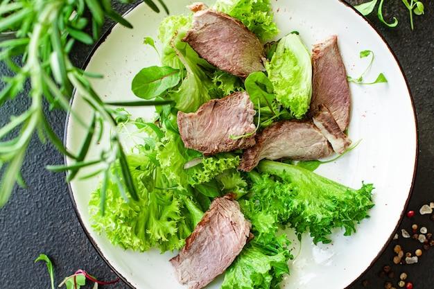 肉サラダスライス野菜ジューシーな子牛肉