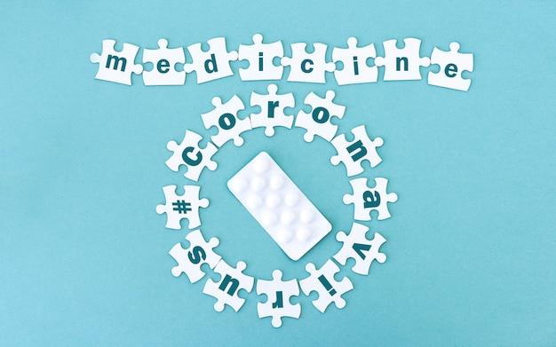 흰색 퍼즐 조각으로 만든 알약 주위의 메 데신 및 코로나 바이러스 행과 원