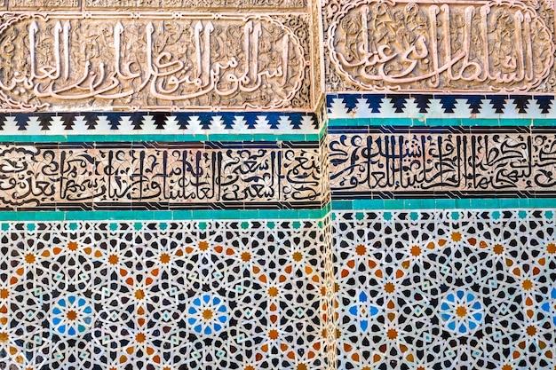 Medersa bou inaniaの壁に浮かぶユニークなモロッコの芸術。モロッコ、フェズのメディナ。