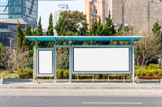 미디어 버스 빈 화면 무료 사진