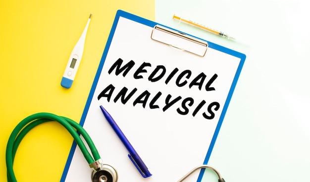 아름다운 배경의 의료 폴더에 있는 레터헤드에 있는 의료 분석 텍스트.