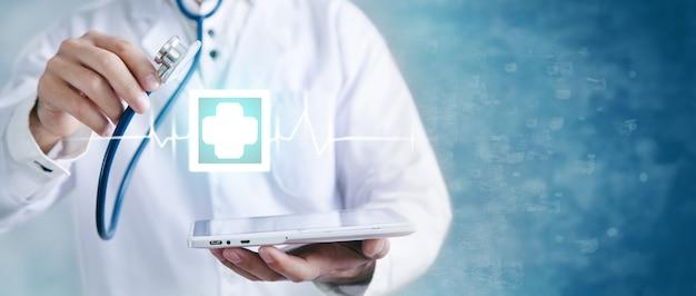 医療の概念。心電図と心臓のアイコン