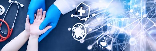 의료 개념 장갑을 낀 의사는 환자의 손을 잡고 심장 전문의 상담 전염병
