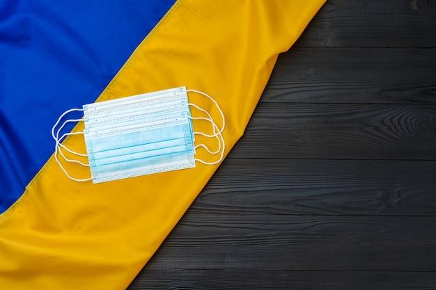 ウクライナの旗の医療フェイスマスク