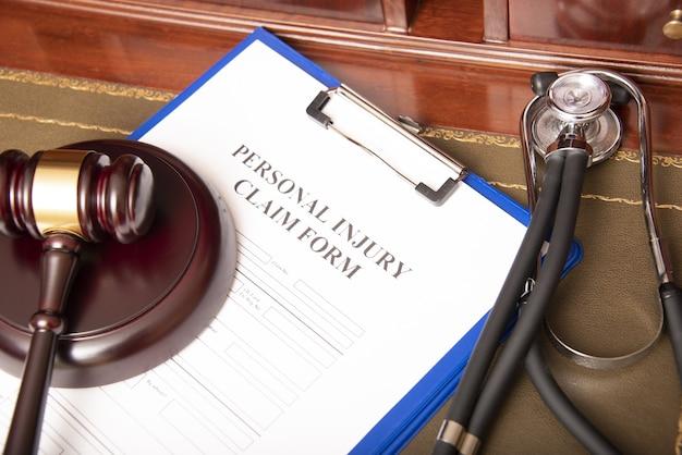 弁護士のための医療過誤請求フォーム。報酬の計算