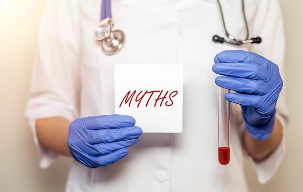医学神話の概念碑文、偽物についての言葉、健康と血液分析についての誤った情報