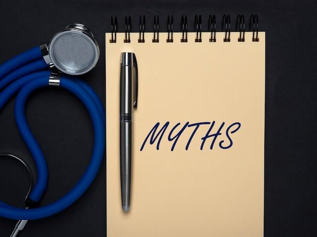 医学神話の概念碑文、偽物についての言葉、健康についての誤った情報