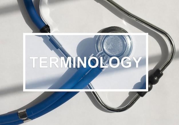 청진 기 의학 용어집 개념에 대한 의료 용어 텍스트