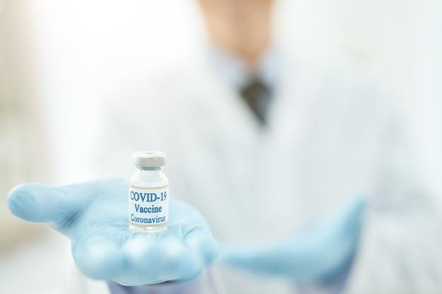 코로나바이러스 백신 병을 들고 있는 의료 종사자