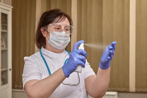 개별 조직 일회용 호흡기 보호 장치의 의료 종사자