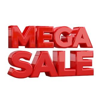 Mega sale banner template design, special promotion