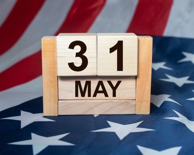 アメリカの国旗の背景に記念日