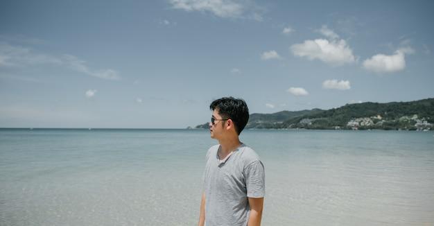 Men's tourism with nature, sea, mountains, concepcion in tourism