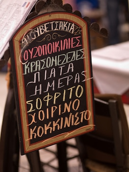 Menu board in athens greece
