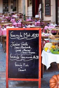 Меню французского ресторана