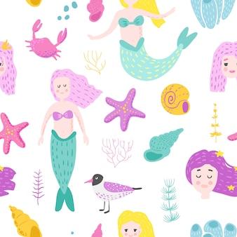 幼稚なスタイルの人魚のシームレスなパターン。