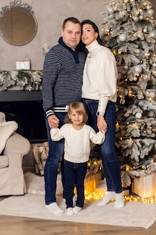 즐거운 성탄절과 즐거운 휴일 행복한 가족 즐거운 시간 보내세요
