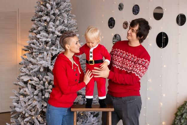 メリークリスマス、そしてハッピーニューイヤー。クリスマスに家で家族。