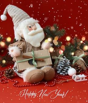 サンタクロースとメリークリスマスと新年あけましておめでとうございますグリーティングカード