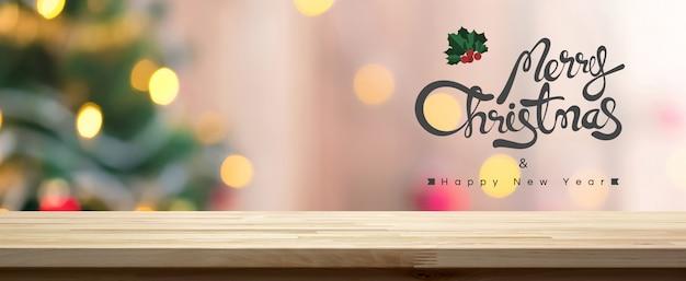 Веселого рождества и счастливого нового года деревянный столешница баннер фон