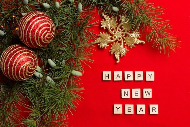 С рождеством и новым годом фон.