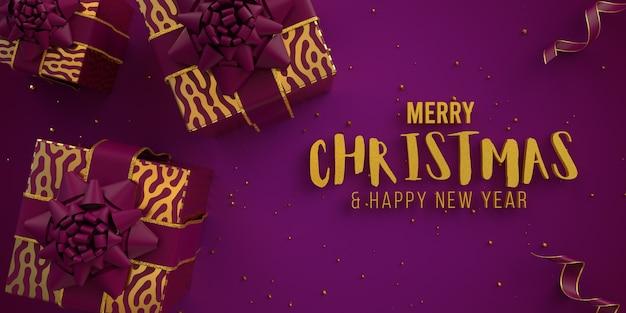 선물 상자와 보라색에 장식 메리 크리스마스 일러스트 카드 프리미엄 사진