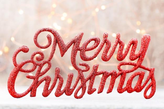 С рождеством христовым надписи в красном цвете