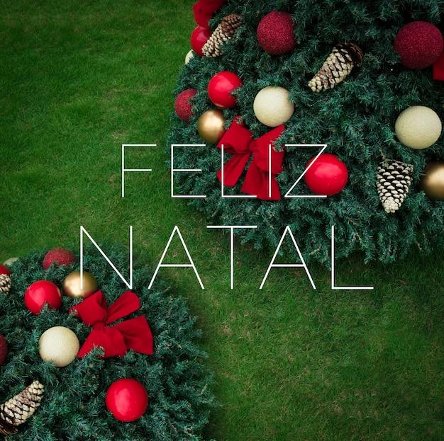 메리 크리스마스 텍스트입니다. 잔디 컨셉 이미지에 크리스마스 트리가 있는 크리스마스 배경.