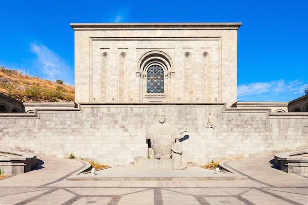 Mesrop mashtots institute
