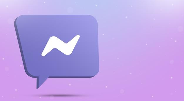Messenger logo icon on speech bubble 3d