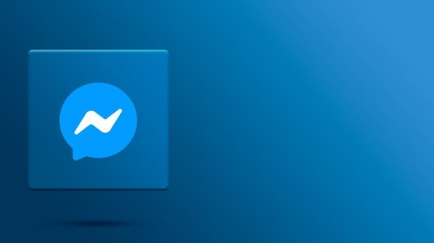 3d 플랫폼의 메신저 로고