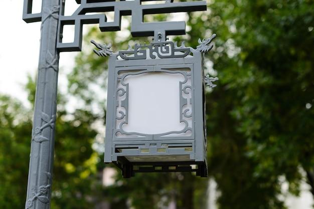 Металлический уличный фонарь в японском стиле