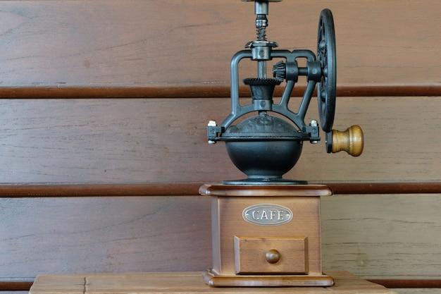 Metal and wood coffee grinder