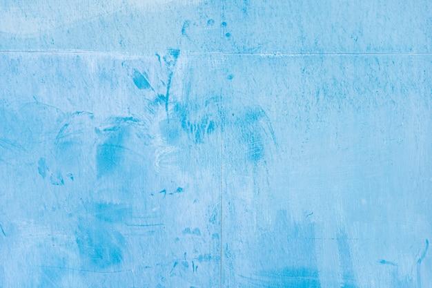 흐린 푸른 색으로 금속 파란색 배경