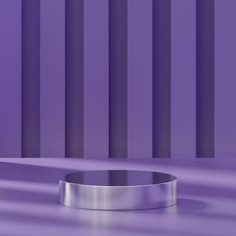 보라색 방에 금속 연단 무대 스탠드