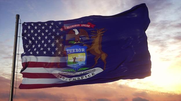 깃대에 미시간과 미국 국기입니다. 바람에 물결 치는 미국 및 미시간 혼합 깃발