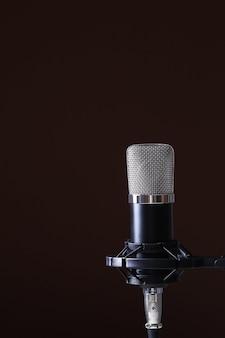 Микрофон темный