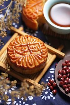 Mid autumn moon cake