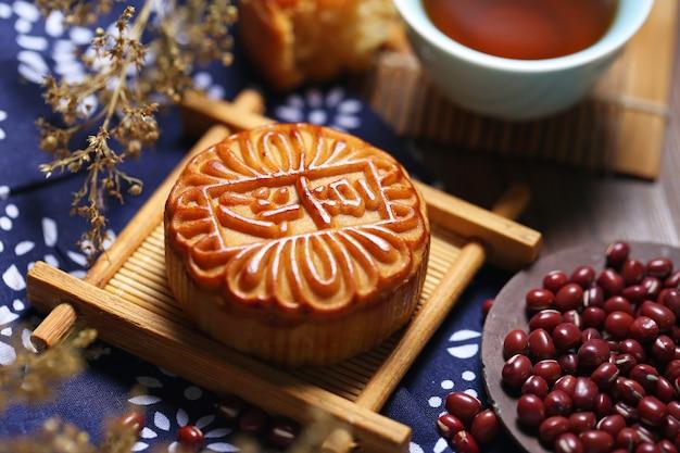 Середина осени лунного пирога