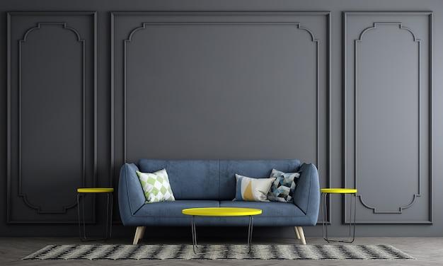 ミッドセンチュリーと空の壁のリビングルームにはソファと装飾があり、インテリアのモックアップ、3dレンダリング