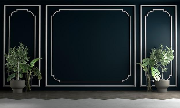 빈 거실과 파란색 벽 패턴 배경의 세기 중반 현대적인 인테리어 디자인