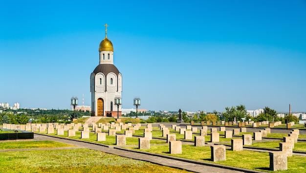 Военное мемориальное кладбище на мамаевом кургане в волгограде, россия