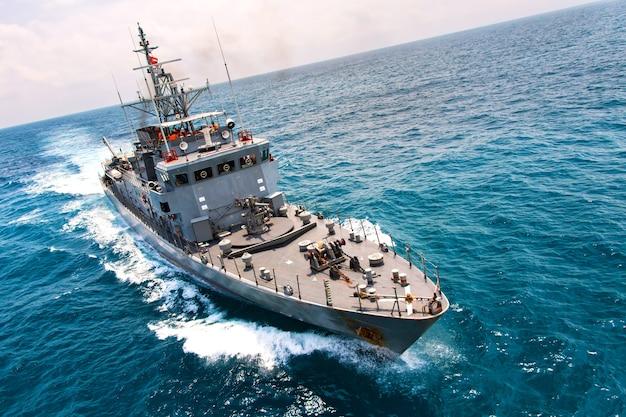 헬리콥터에서 바다 베이보기에서 군사 해군 배