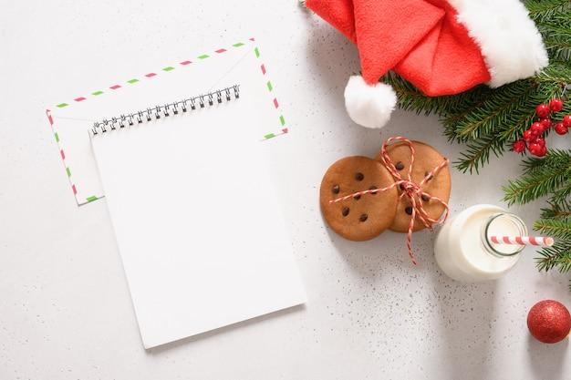 サンタクロースの牛乳と自家製ジンジャーブレッドクッキー